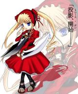 archer blood crossover fate_stay_night rozen_maiden shinku // 500x600 // 60.2KB