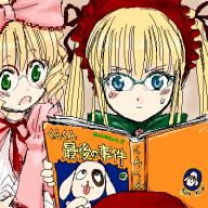 hinaichigo rozen_maiden shinku // 400x400 // 59.8KB