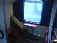 2007 amsterdam train // 1632x1224 // 302.6KB